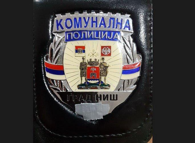 Komunalna milicija